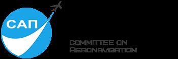 Комитет по аэронавигации Союз авиапроизводителей России