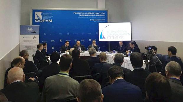Прошел круглый стол в рамках Международного форума «Перспективы развития Глобальной аэронавигации»